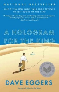 A Hologram for the King book cover